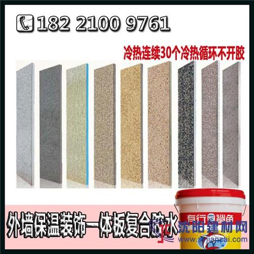 木纹金属蜂窝板专用胶_石材粘铝板专用聚氨酯胶
