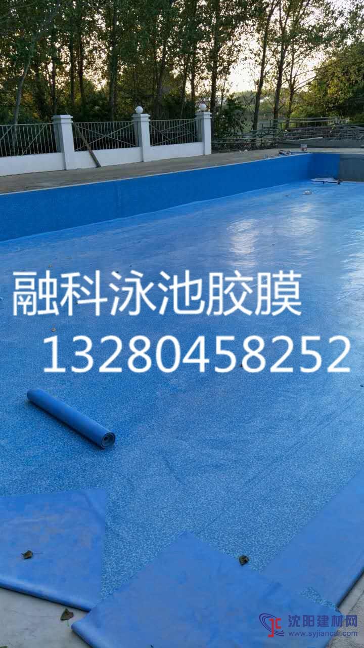 融科泳池防水胶膜的优势特点