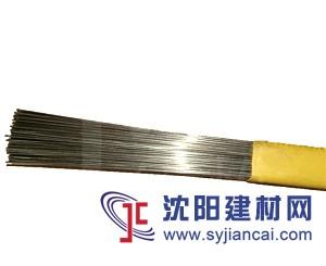 ND钢焊条焊丝