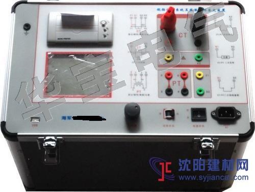 互感器综合测试,伏安特性测试仪