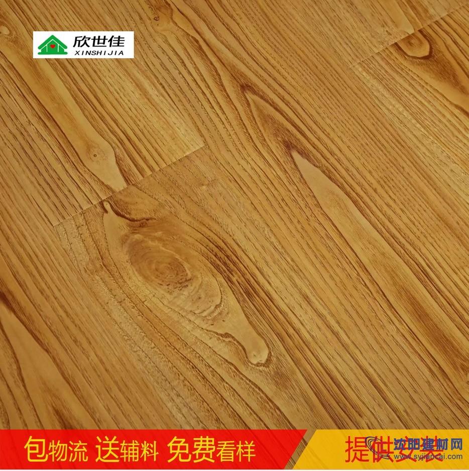 欣世佳强化复合地板家用工装防水耐磨光面环保