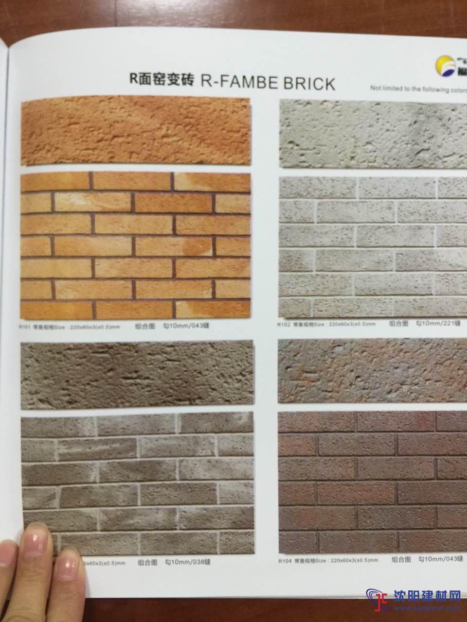 软瓷,更好用的瓷砖