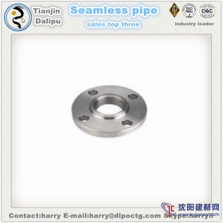 特殊LCB低温碳钢 镀锌对焊法兰盘