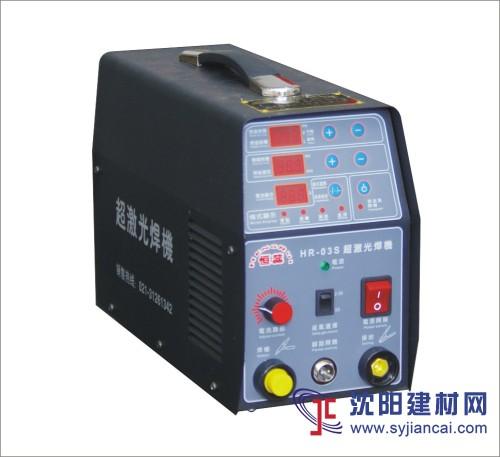 佛山恒蕊HR-03S钛金门窗广告字超激光冷焊机梁国辉
