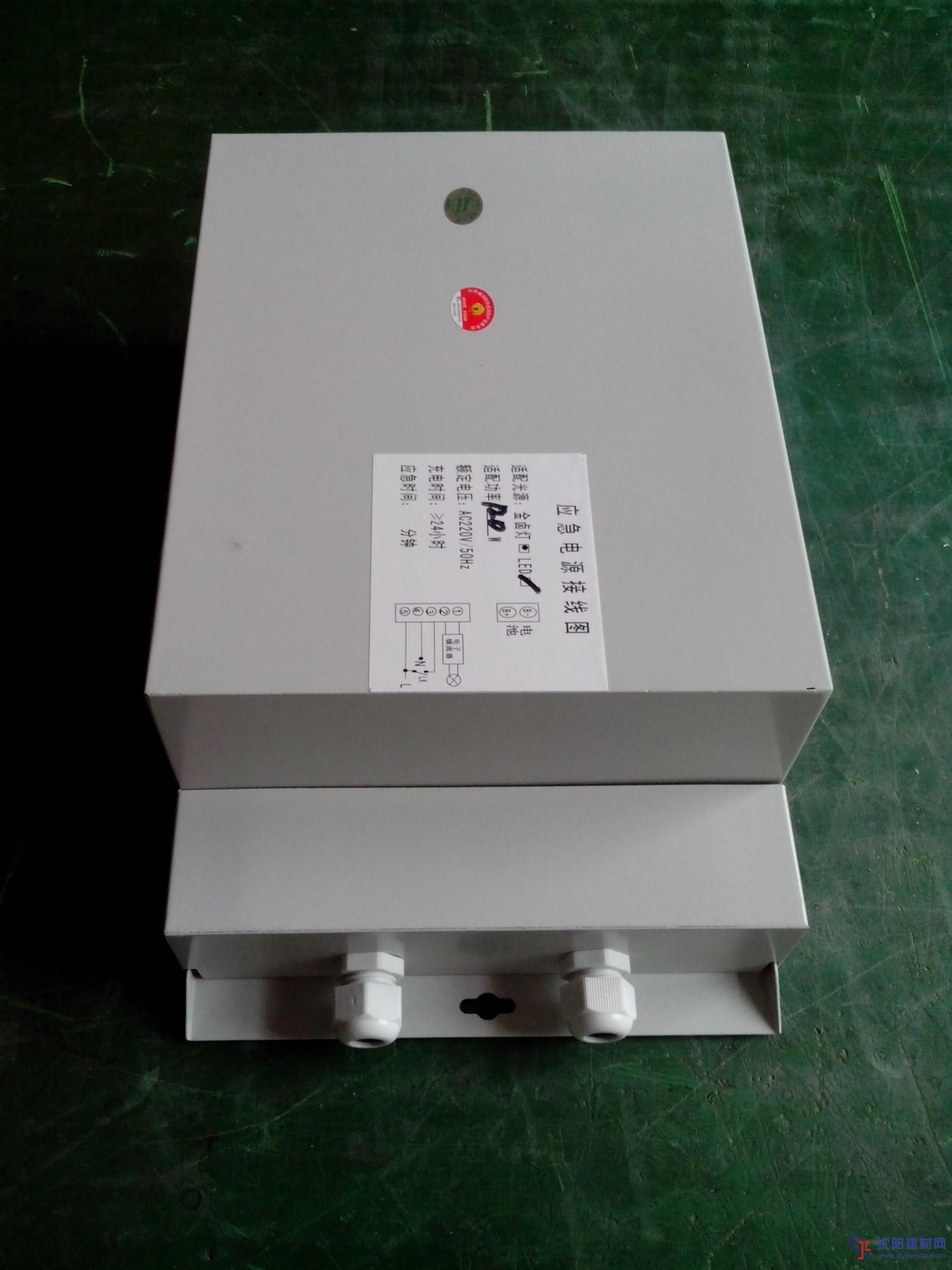 200WLED灯应急电源
