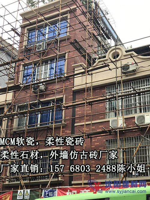 浙江柔性瓷砖学校外墙软瓷安全可靠