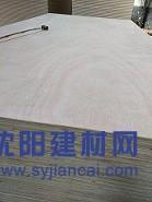 家具板供应工厂 多层家具板 杨木家具板