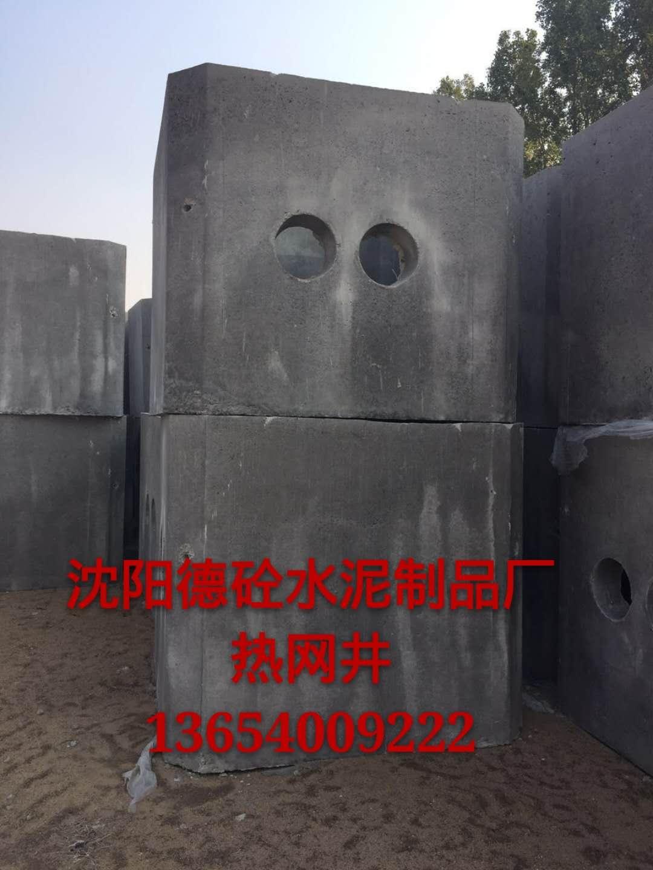 沈阳热网井【供暖井】阀门井@电缆井