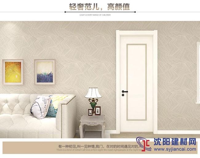 3d木门 现代简约卧室门套装门木门室内门实木门全屋