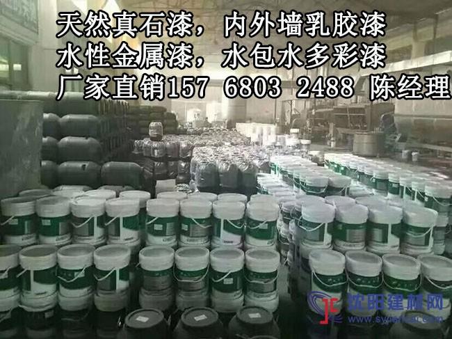 广西天然真石漆优质涂料厂家直销