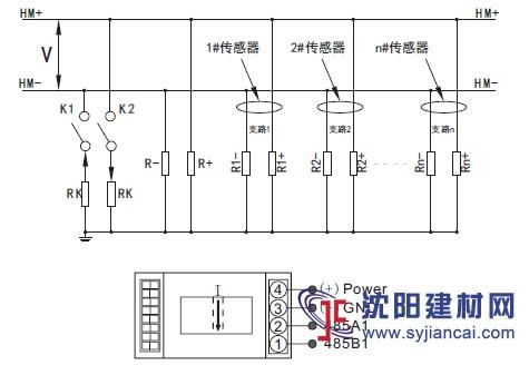 b﹍供电方式:   2:12v±10%   3:15v±10%   4:24v±15%   c﹍电流
