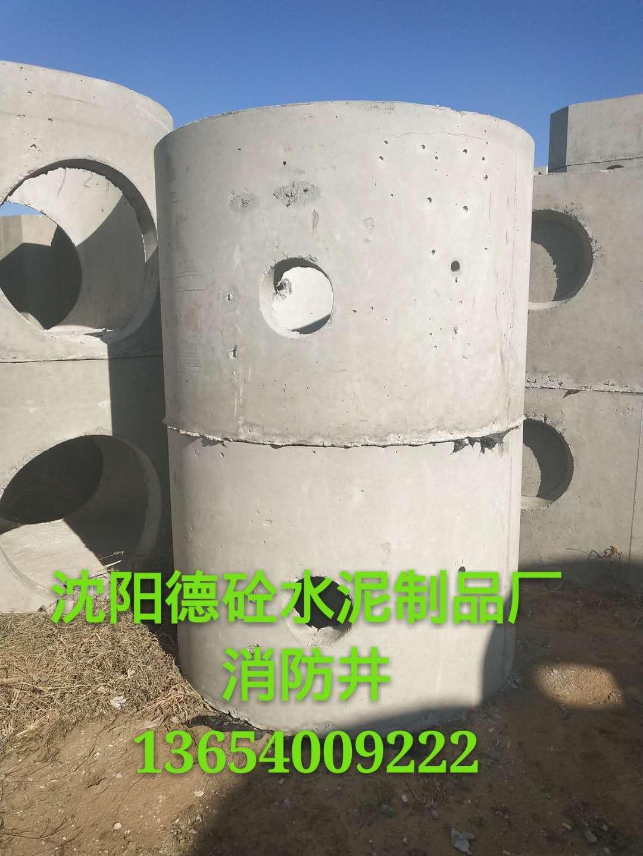 沈阳环保检查井化粪池生产厂家【沈阳德砼水泥制品厂】