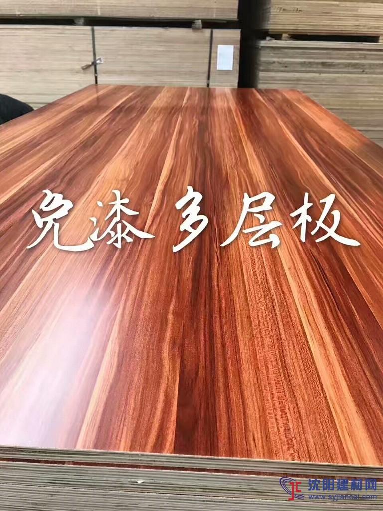 18厘浮雕生态板 免漆生态板木纹生态板