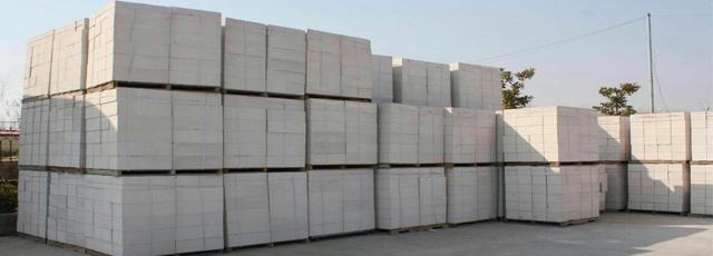 蒸压轻质加气混凝土板,加气混凝土隔墙板