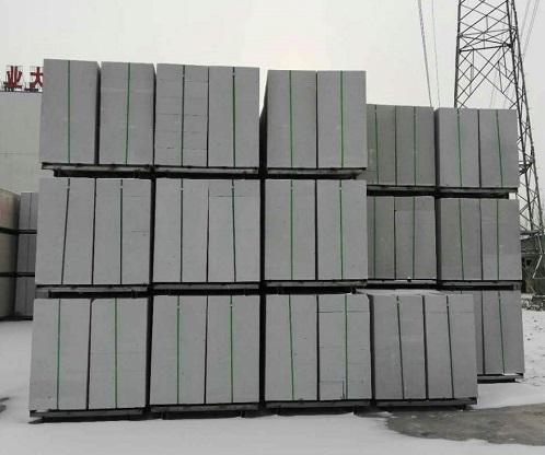 预应力混凝土板,蒸压加气混凝土隔墙板