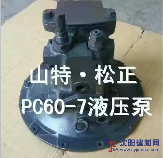 小松挖掘机pc60-7液压泵图片