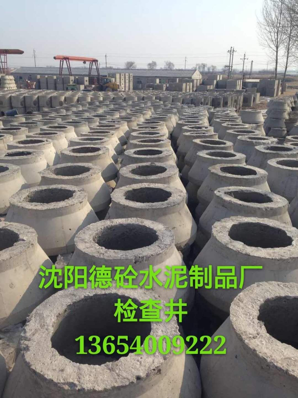 沈阳钢筋混凝土组合式预制检查井,价格