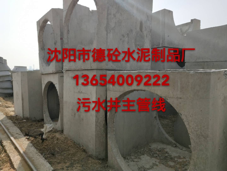 大型污水检查井,化粪池13654009222