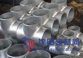 河北碳钢四通生产厂家