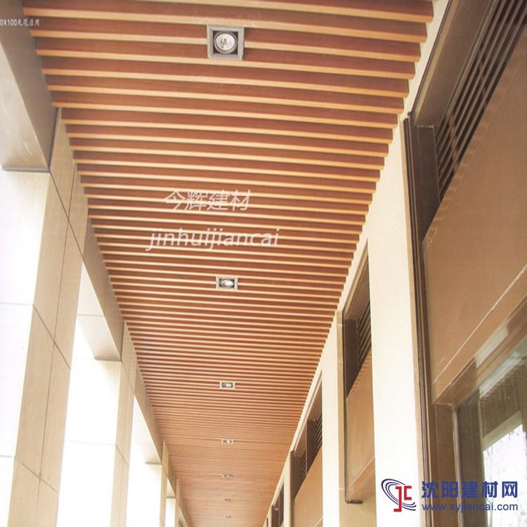 铝方通集成吊顶材料 木纹 隔断 铝方通 吊顶