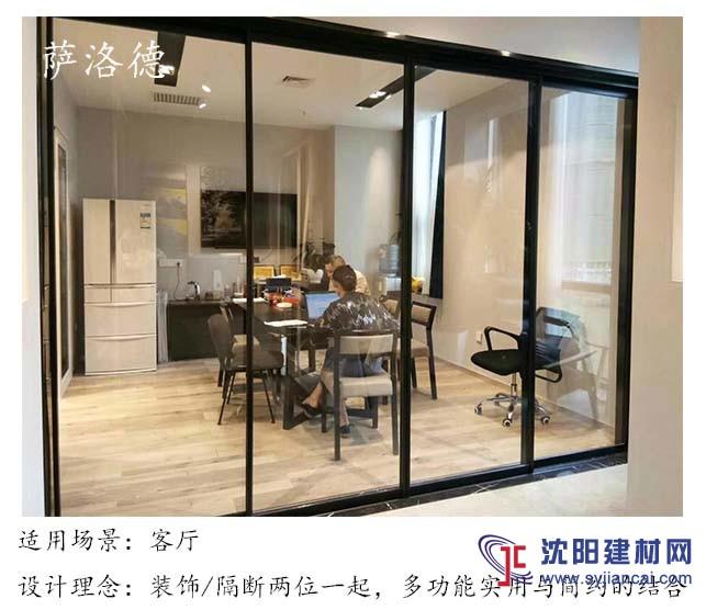 建材网首页 商品展示 移门 > 极简氟碳黑铝合金窄边框钢化玻璃吊趟门