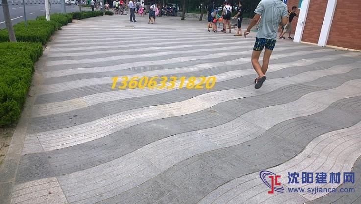 步行街人行道火烧面荔枝面花岗岩地面砖