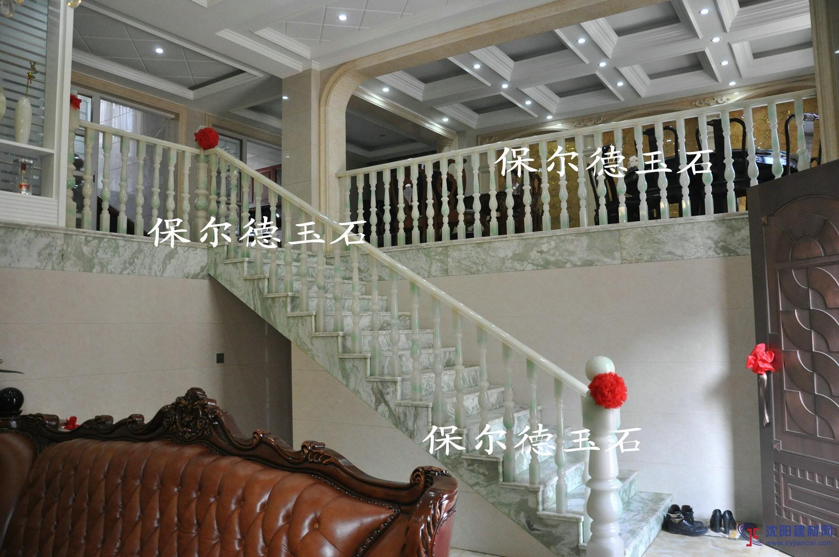 玛瑙玉石楼梯 仿玉石楼梯扶手