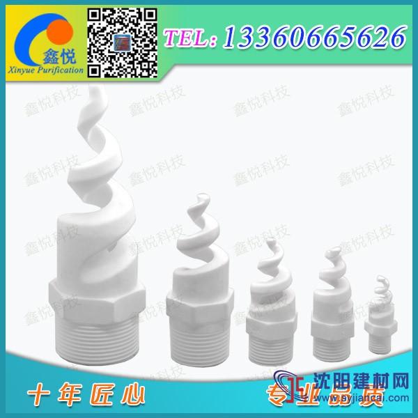 螺旋喷嘴工厂、脱硫除尘喷嘴订做、广东喷咀生产商