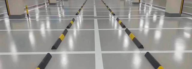 耐磨地坪,地下停车厂地坪