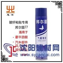 广州保温材料(专用)胶水【惠洋】