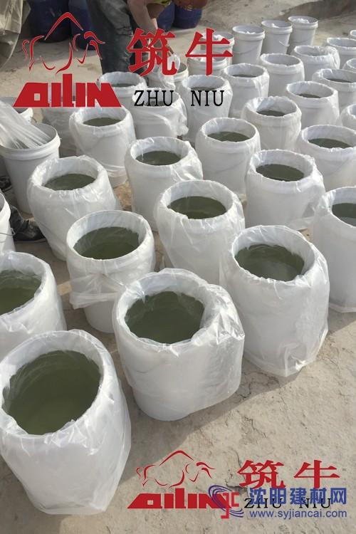 北京厂家直销钢筋阻锈剂(液体)
