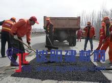 道路应急抢修冷沥青/冷补混合料福建批发