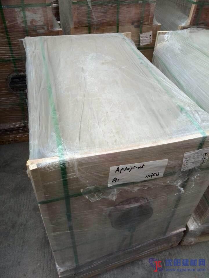 硅胶PET保护膜生产厂家