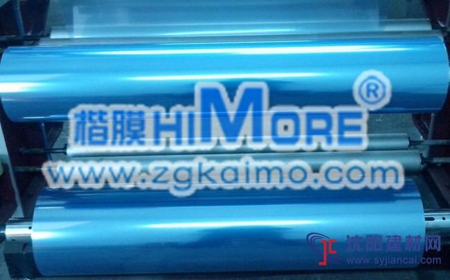 蓝色PET保护膜PET离型膜