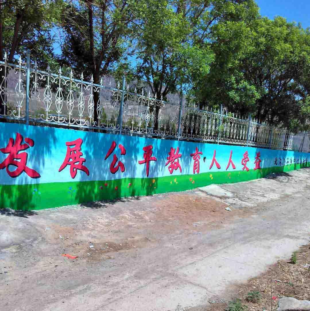 农村文化墙绘制