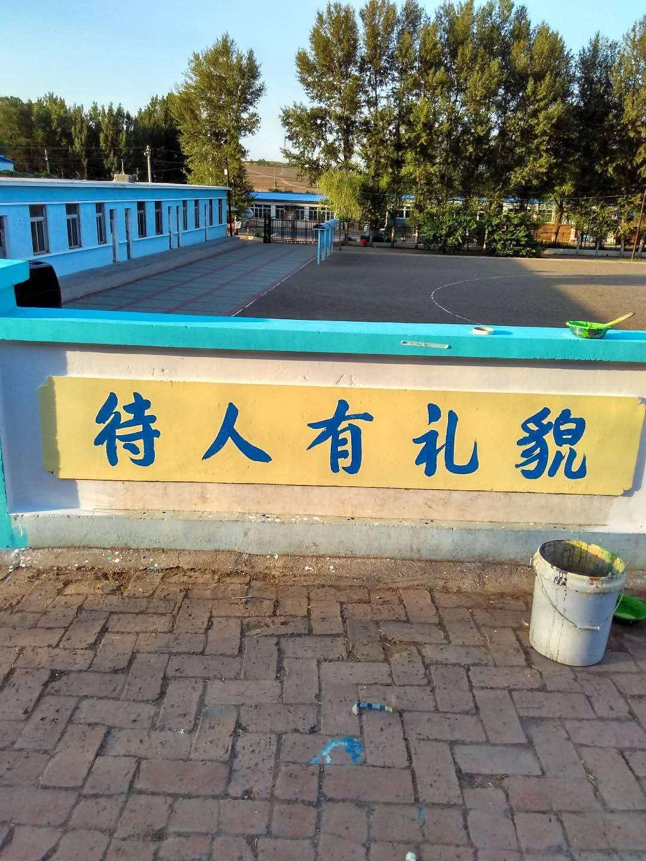 社区、园区文化墙、宣传板