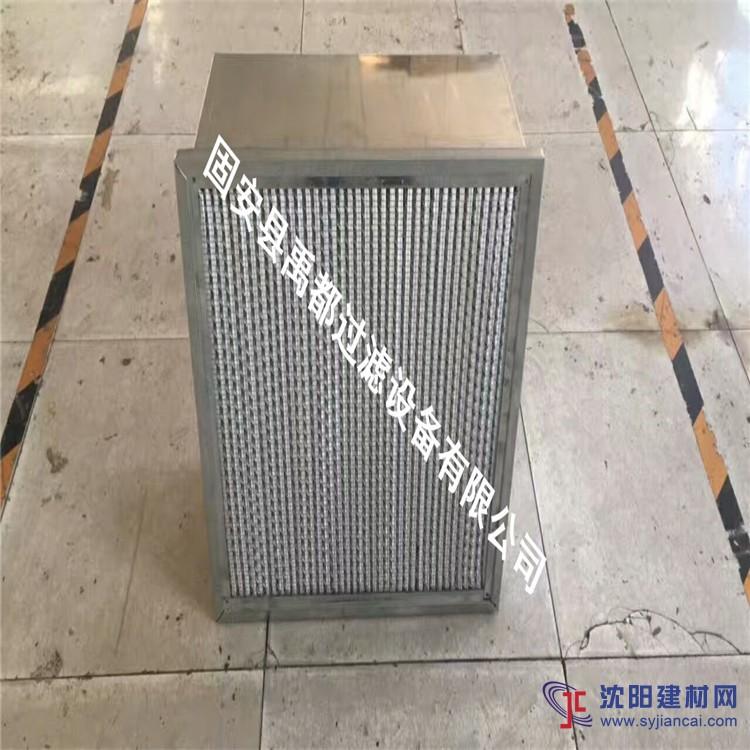 高效方箱过滤器空气滤芯