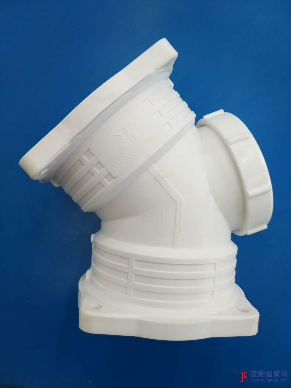 中泽厂家销售沟槽HDPE/PE法兰FRPP/PP静音管