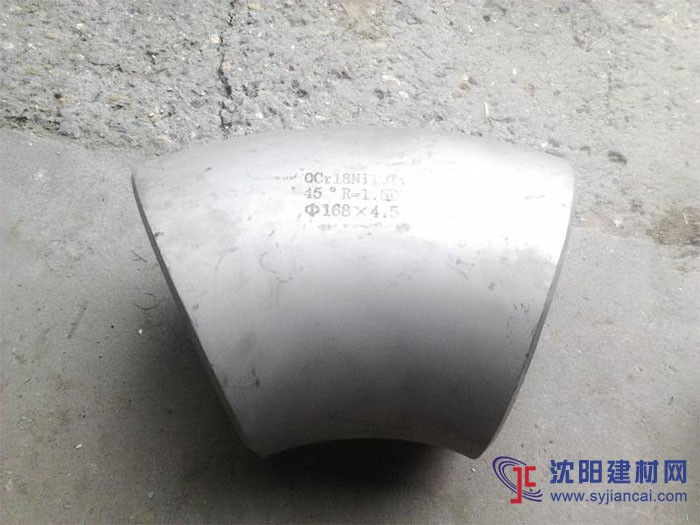 45度304L不锈钢无缝冲压弯头R=1.5D
