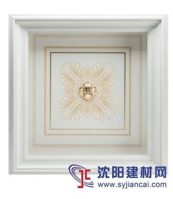 白金汉宫吊顶