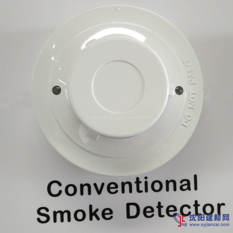 传统多线烟感 2线非编烟感器 电流型感烟探测器