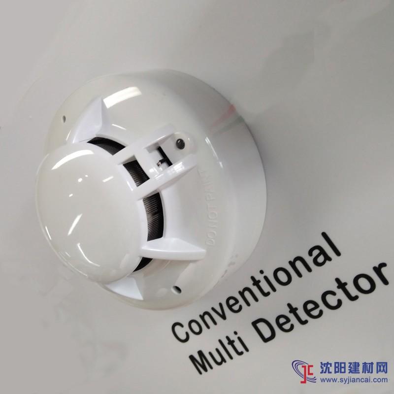 多线感烟感温点型探测器 感烟感温一体TF103