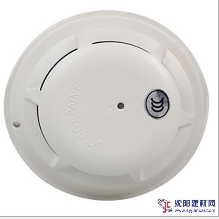 西门子自动地址码感烟探测器 OP720-CN 