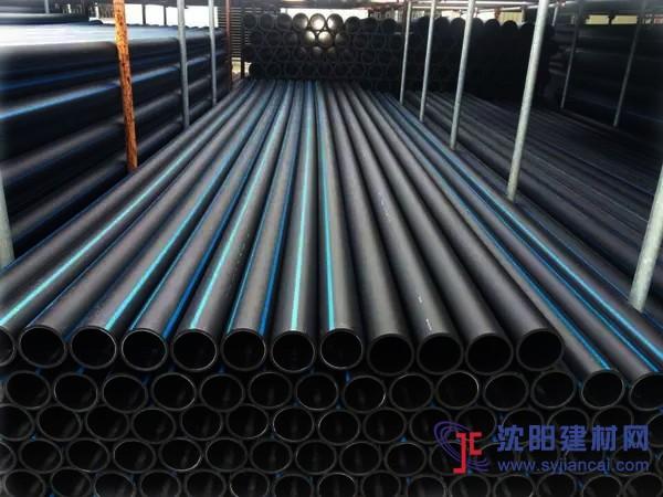 HDPE管材管件