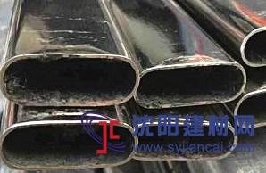 63*133不锈钢大平椭圆管价格
