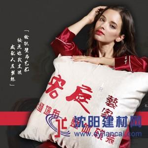 宏庭10大刺绣品牌墙布招商 全国整体软装30强