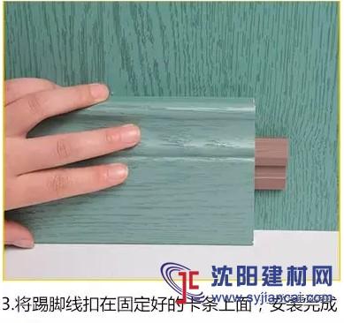 大连竹粉竹木纤维集成墙板