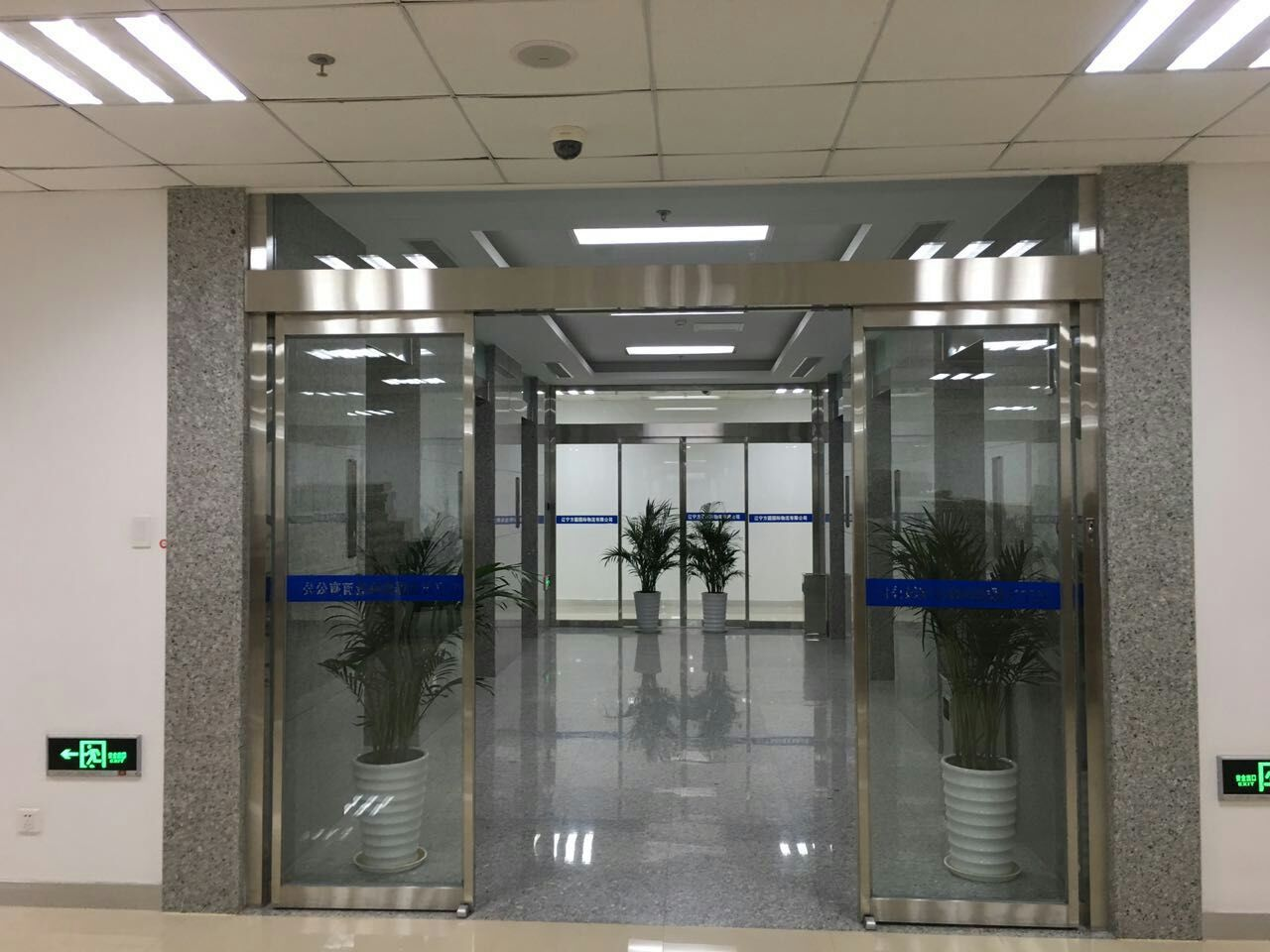 自动门厂家——鞍山