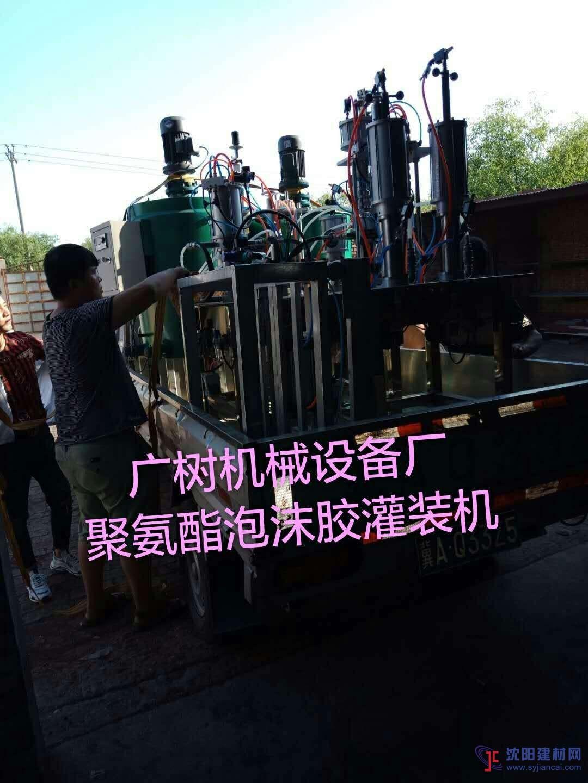需要了解泡沫胶灌装机流程技术的联系