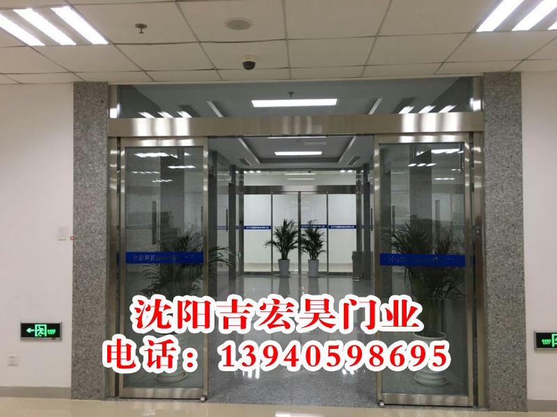白钢门厂家定制批发—沈阳 (承接工程家装)